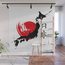 Japan Wall Mural