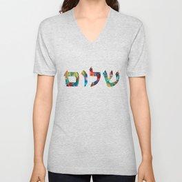 Shalom 20 - Jewish Hebrew Peace Letters Unisex V-Neck