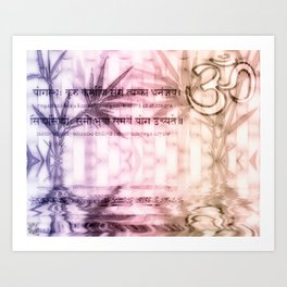 Established in Yoga Art Print