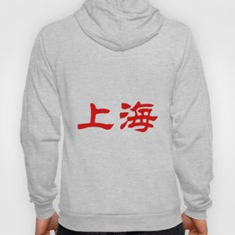 Chinese characters of Shanghai Hoody