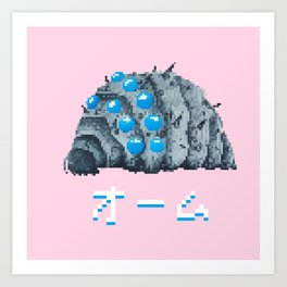 Studio Ghibli Pixel Ohmu Art Print