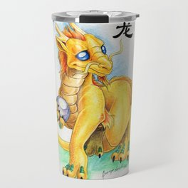 Chinese Zodiac Year of the Dragon Travel Mug