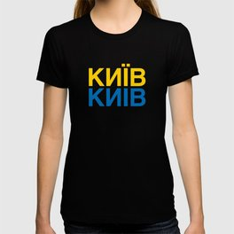 KYIV T-shirt