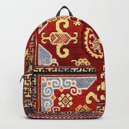 Khotan East Turkestan Sitting Mat Print Backpack