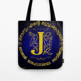 Joshua 24:15 - (Gold on Blue) Monogram J Tote Bag