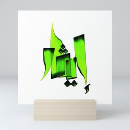 Ithar Mini Art Print