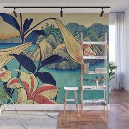 Deep Stare Honen Wall Mural