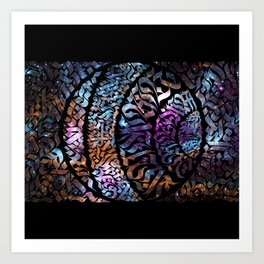 Calligram Nebula 1 Art Print