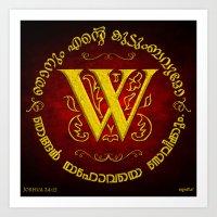 Joshua 24:15 - (Gold on Red) Monogram W Art Print