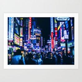 The light of night's streets_6 Art Print