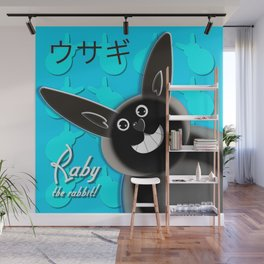 Raby the rabbit! Wall Mural