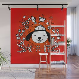 Chinese New Year Doodles Wall Mural