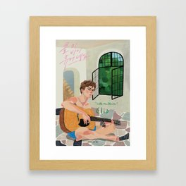 Elio - Call me by your Name Framed Art Print