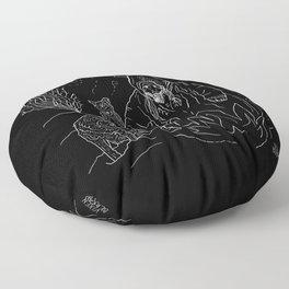 Ojun Floor Pillow
