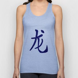 Chinese Year of the Dragon Unisex Tank Top