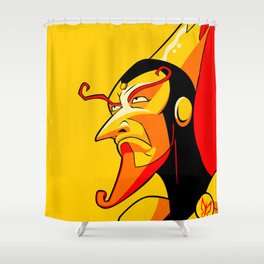 Arch-Monarch Shower Curtain