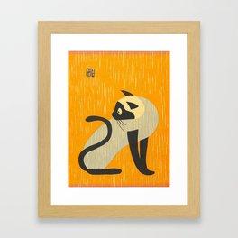 Asai Kiyoshi Japanese Woodblock Siamese Cat Midcounty Modern Art Framed Art Print