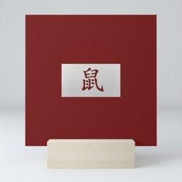 Chinese zodiac sign Rat red Mini Art Print