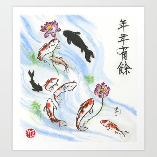 Feng Shui - 9 Lucky Carp Art Print