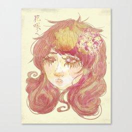 Fille de fleurs Canvas Print