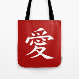 The word LOVE in Japanese Kanji Script - LOVE in an Asian / Oriental style writing. White on Red Tote Bag