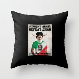 Stop The Iran Deal Throw Pillow