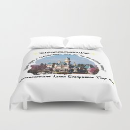 Homeschool Dis-Ney-School Who Says A Classroom Has to be an Actual Room Duvet Cover