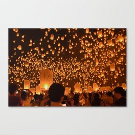 Yii Ping Canvas Print