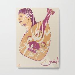 Haleem Metal Print