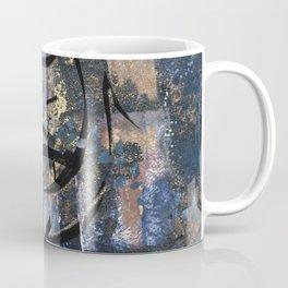 Ar Rahman Mixed Media Islamic Art Coffee Mug