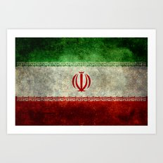 National flag of the Islamic Republic of Iran - Vintage version  Art Print