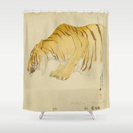 Sketch of Tiger Zoological Garden Vintage Beautiful Japanese Woodblock Print Hiroshi Yoshida Shower Curtain