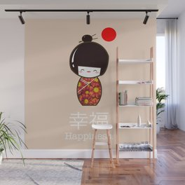 Geisha Girl Happiness Kawaii Wall Mural