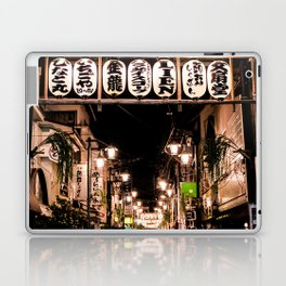 Asakusa Evening Laptop & iPad Skin
