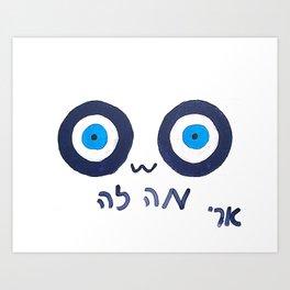 *notices evil eye* Art Print