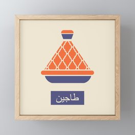 Tagine in Red and Blue Framed Mini Art Print