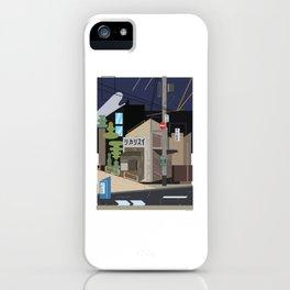 Japan Still Life 002   Bonobo iPhone Case