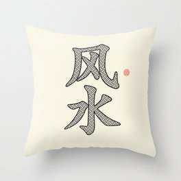 Feng Shui Writing In Black And Chamois Throw Pillow
