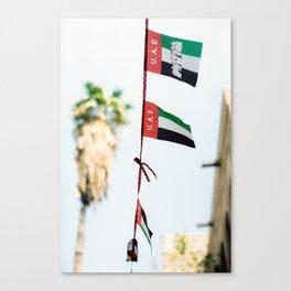 Dubai souk Canvas Print