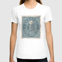 Japanese Postage Stamp 17 T-shirt