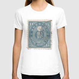 Japanese Postage Stamp 17 T-shirt