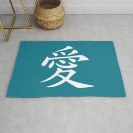 Blue Teal and White Love Kanji Symbol Rug