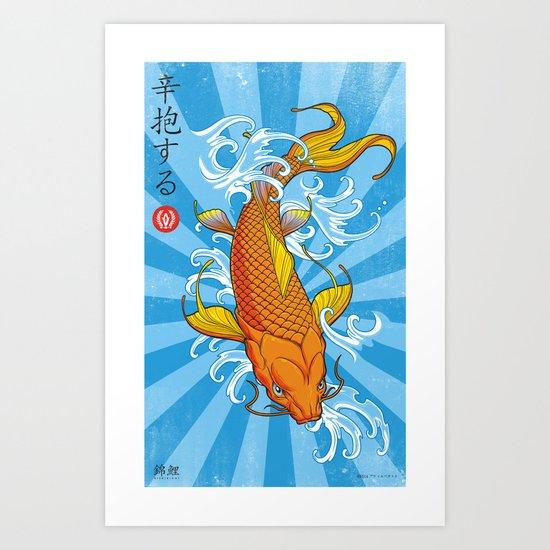 Nishikigoi I Art Print