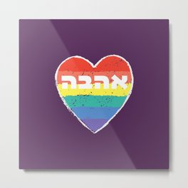 "Hebrew ""Ahava"" or ""Love"" in a Rainbow Heart Metal Print"