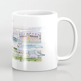 Debarkader Coffee Mug