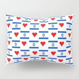 flag of israel 14-יִשְׂרָאֵל ,israeli,Herzl,Jerusalem,Hebrew,Judaism,jew,David,Salomon. Pillow Sham