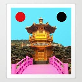 南蓮園池 /// NIAN LIAN GARDEN Art Print