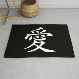 Black and White Love Kanji Symbol Rug