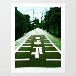 Morning Street Art Print