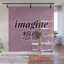 imagine - Ariana - lyrics - imagination - pink black Wall Mural